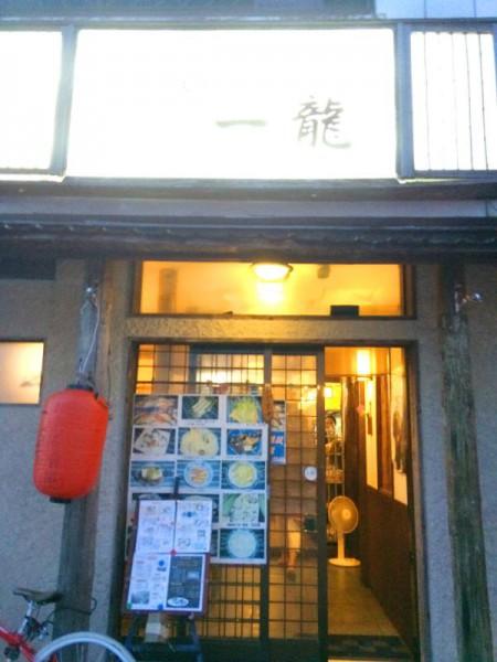 初心者でも爆釣-石垣島で釣った魚を居酒屋で調理1